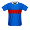 CA Tigre football jersey