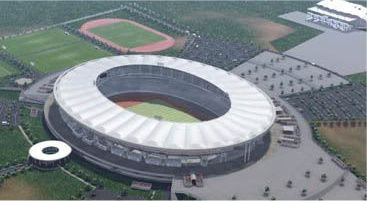 Picture of Abuja National Stadium
