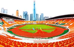 Picture of Tianhe Stadium