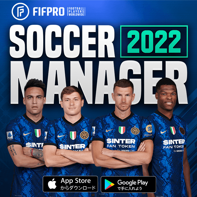 Soccer Manager 2022 今すぐプレイ