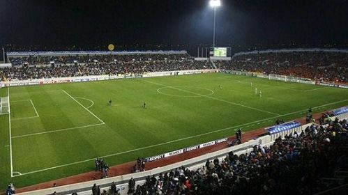 Picture of Neo GSP Stadium