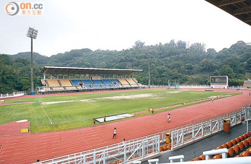 Picture of Shing Mun Valley Sports Ground