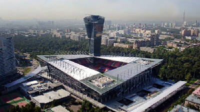 Picture of Arena CSKA