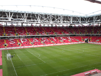 Picture of Otkrytiye Arena